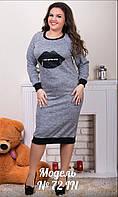 Молодежное платье софт(кожаная фурнитура)