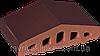 Парапет крышка клинкерная на забор Кармазиновый остров (07)