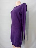 Туника платье Esmara фиолетовое размер M 40 42