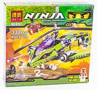 """Конструктор Bela Ninja 9757 (аналог Lego 9443) """"Змеиный Вертолет"""""""