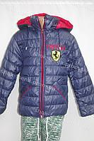 """Весенняя детская куртка для мальчика """"FERRARI"""" темно синяя"""
