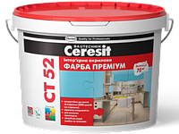 Краска интерьерная Ceresit CT-52, 10л