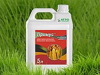Гербицид Примус 5л (гербицид Прима)