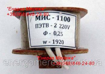 Электромагнит МИС 1100 127В, фото 2