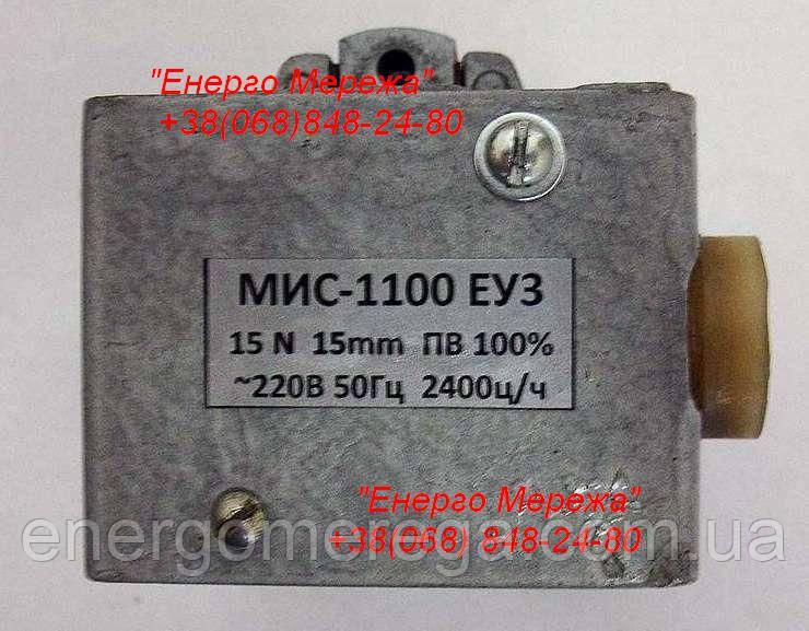 Электромагнит МИС 1100Е 110В