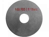 P * Star вулканітовий круг 125х6х32 зерно F80