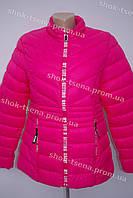Демисезонная женская куртка розовая