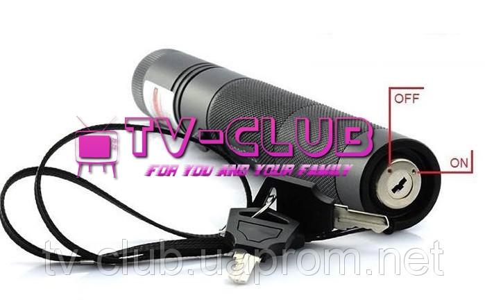 Мощная лазерная указка Laser Pointer 500 mW на аккумуляторах  c защитой от детей.