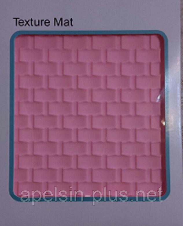 """Текстурный силиконовый мат """"Плетение"""" 25 см 18,5 см"""