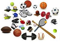 Спортивные аксессуары для всех.