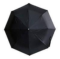 Мужской зонт полуавтомат однотонный чехол