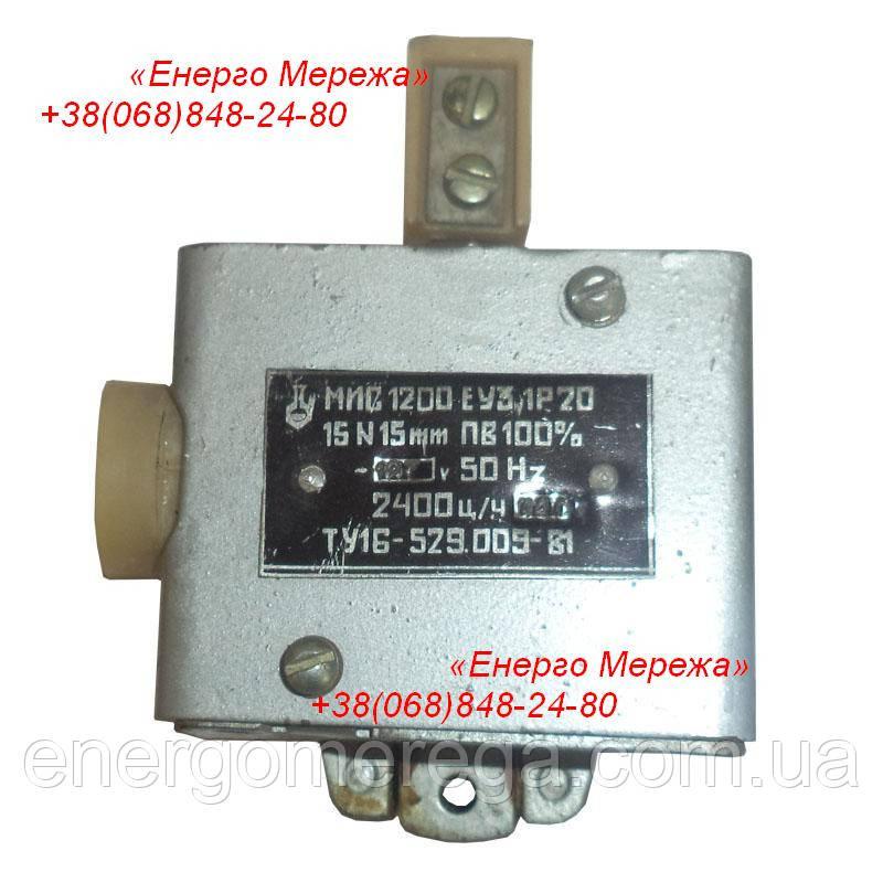 Электромагнит МИС 1200 380В