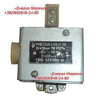 Электромагнит МИС 1200 110В