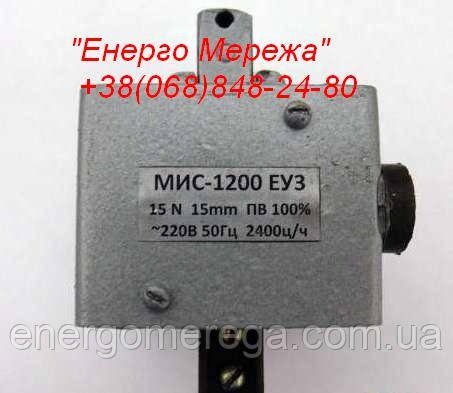 Электромагнит МИС 1200 380В, фото 2