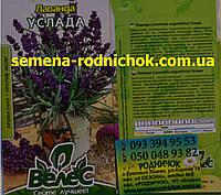 Лаванда Услада семена многолетнего вечнозелёного сильноветвистого полукустарника