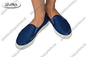 Женские мокасины синие (Код: 106 ТЕА)