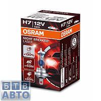 АВТОЛАМПА OSRAM H7 NIGHT BREAKER LASER +130%