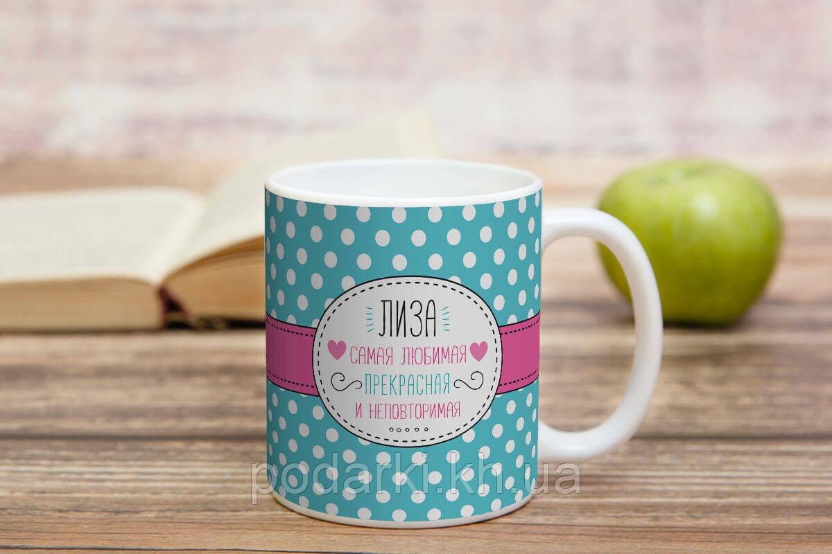 Чашки девушкам. Оригинальные сувениры на 8 марта
