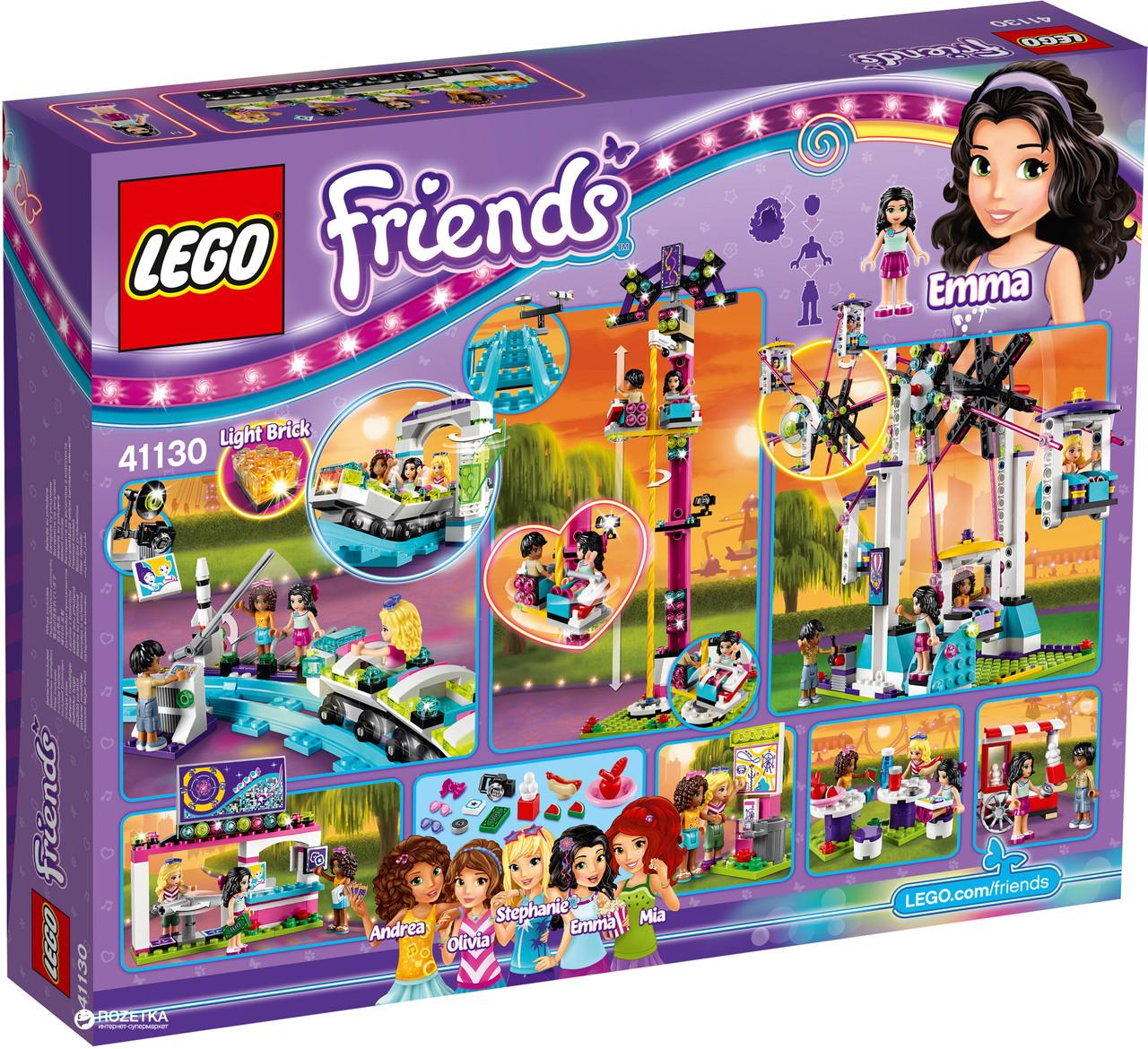 LEGO® Friends ПАРК РАЗВЛЕЧЕНИЙ: АМЕРИКАНСКИЕ ГОРКИ 41130