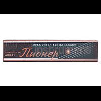 Сварочные электроды Пионер АНО-21 3 мм 2,5 кг