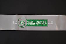Лента с вашим логотипом 1 цвет (80 мм*80 мкм*500 м), фото 2