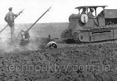 1931 г. - первый в Японии гусеничный трактор в работе (Komatsu)