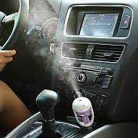 Портативный автомобильный увлажнитель воздуха