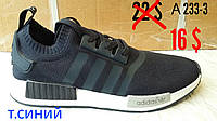 Кроссовки Adidas NMD оптом