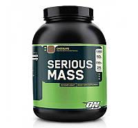 Гейнер Serious Mass (2,7 kg )