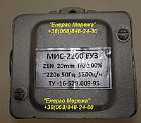 Электромагнит МИС 2100 110В