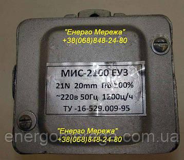 Электромагнит МИС 2100 220В, фото 2