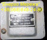 Электромагнит МИС 2100 380В