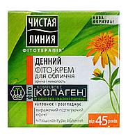 Дневной фито-крем для лица Чистая Линия Арника и Жимолость 45+ для всех типов кожи - 45 мл.