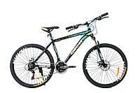 Велосипед Oskar XR-200(VS-192)