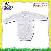 Бодик для новорожденных белого цвета