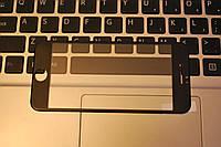 Защитное 3D Fiber стекло Tempered Glass for IPhone 7 Black, F2019