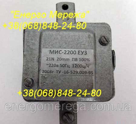 Электромагнит МИС 2200 380В