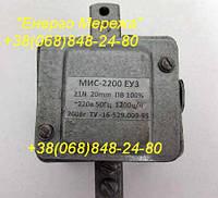 Электромагнит МИС 2200 110В