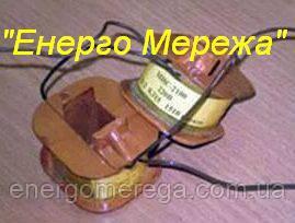 Электромагнит МИС 2200 380В, фото 2