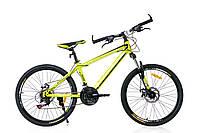 Велосипед Oskar ATT-770(VS-197)