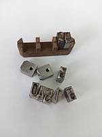 Клеймо,символ сталь,латуь,магний для оборудования Баленко,Интермаш