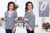 Рубашка №241-белый+серый узор