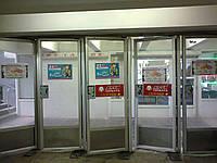 Харьков. Реклама на дверях в метро