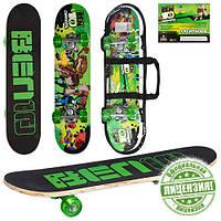 Скейт детский деревянный Ben 10 арт. 0013