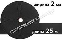 Резинка текстильная широкая, 2 см, Италия, цв. чёрный