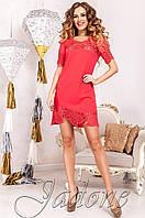 Женская красная туника Санти_1 Jadone Fashion 50-56 размеры