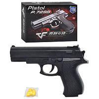 Пистолет детский арт.ES 1003-729 B