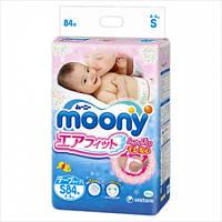 Подгузники Moony (Муни) S (4-8 кг) 84шт. Япония