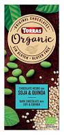 Черный шоколад Torras ORGANIC Dark Chocolate With Soy & Quinoa 52% какао с соевыми бобами и киноа