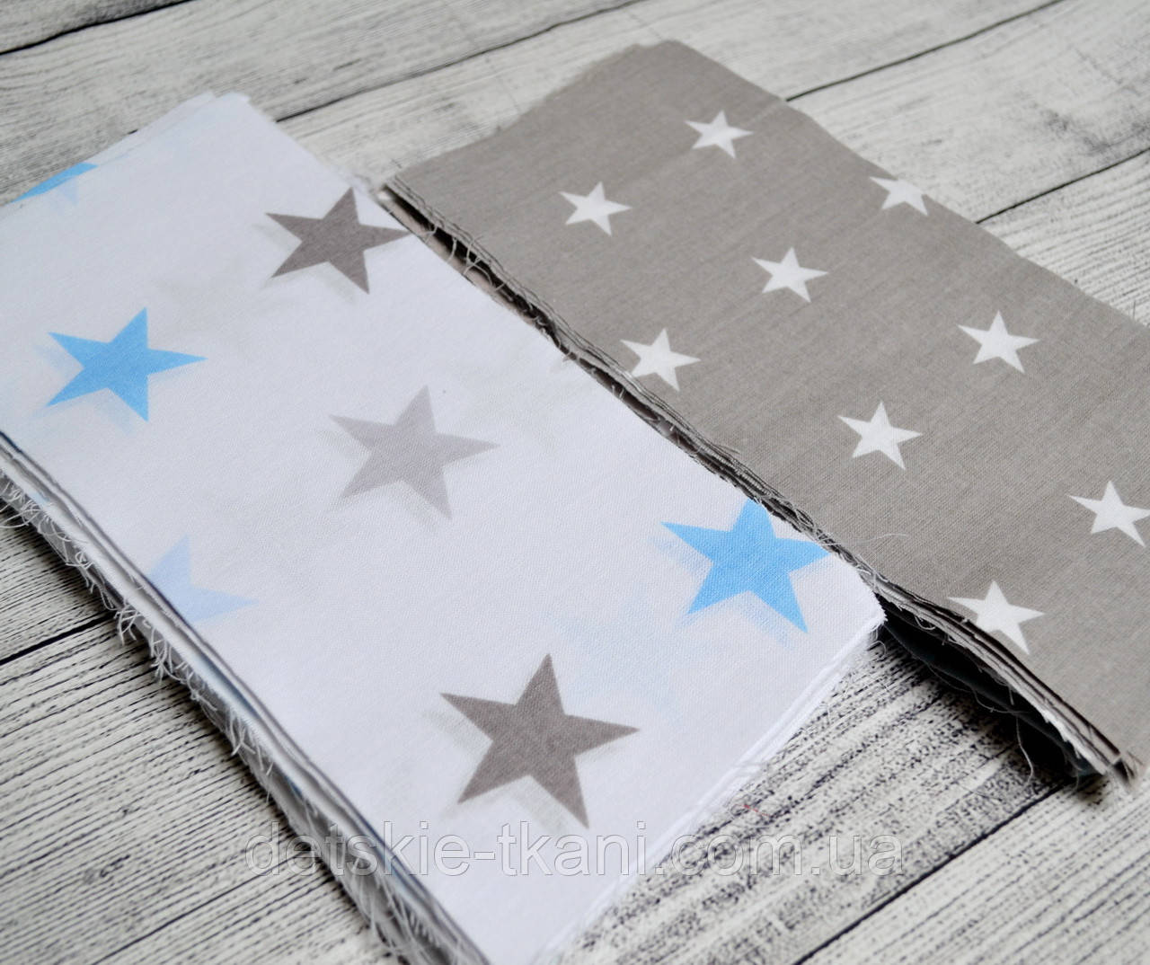 Набор тканей для рукоделия со звёздами голубыми и серыми №61